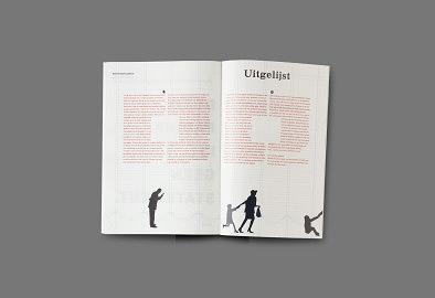 work-designbrut-12-2