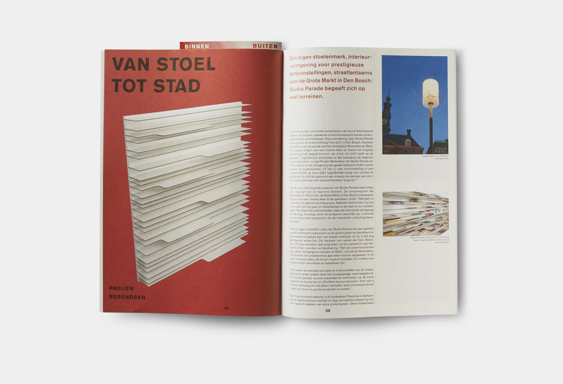 public-space-magazine-20