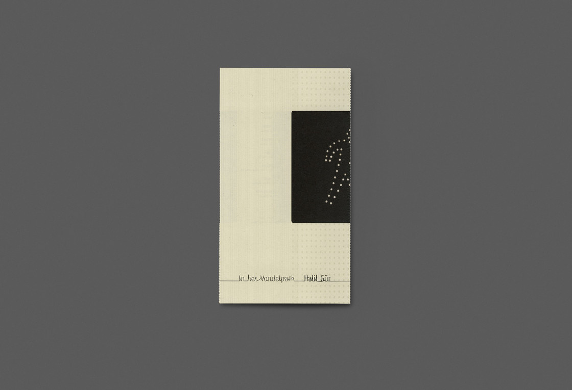 archief-extra-katern-wereldboek