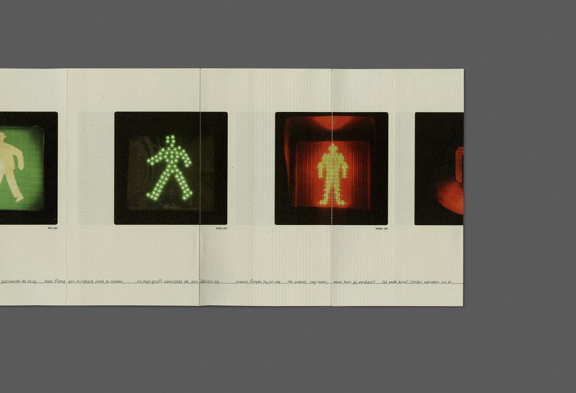 archief-extra-katern-wereldboek-3
