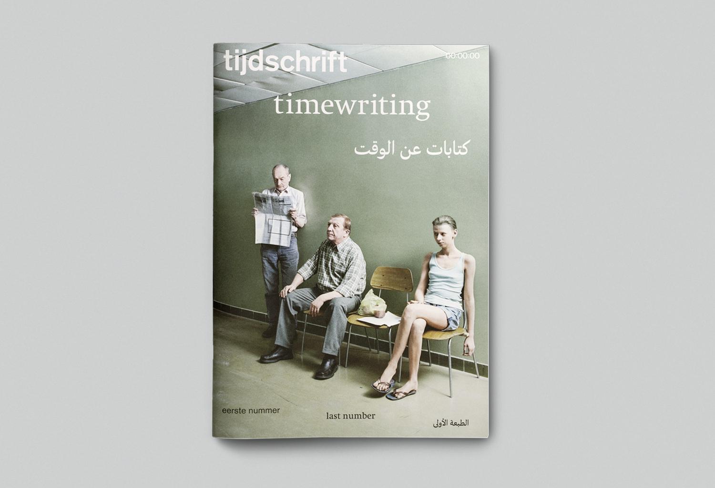 timewriting-p1